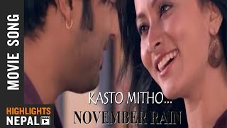 Kasto Mitho | Nepali Movie NOVEMBER RAIN Song | Sonup Poudel/ Prabisha Adhikari