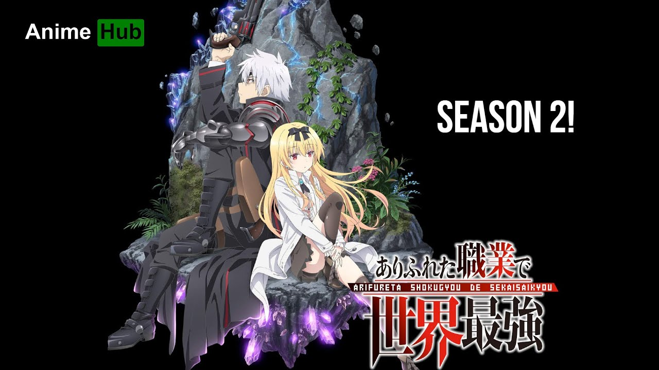 Download Arifureta: From Commonplace to Worlds Strongest Season 2 Confirmed & Release Date Speculation