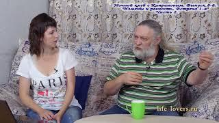Капранов - Если бы моя жена мне изменила