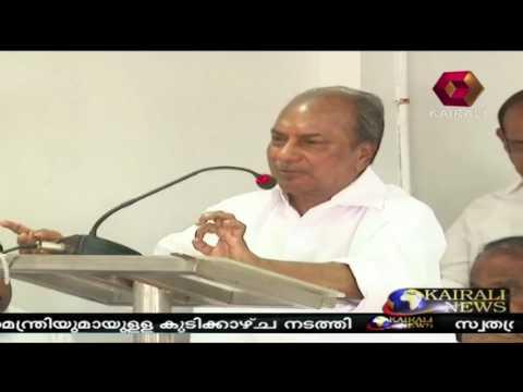 A.K. Antony Slams Aided & Self Financing Managements In Kerala