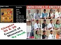 L-49-मंत्रिमंडल- Council of Ministers -(Laxmikanth,  Indian Polity) By VeeR