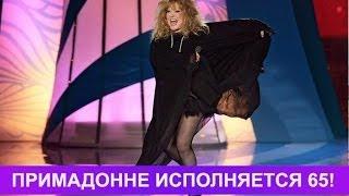Алла Пугачева отметит свое 65-летие в русской бане