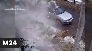 Фото В Костроме глыбой льда чуть не упала прямо на женщину - Москва 24