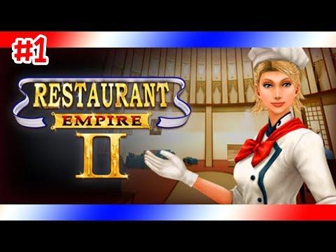 เกมทำร้านอาหารถึงจะเก่าแต่ก็ยังเก๋าอยู่   Restaurant Empire #1