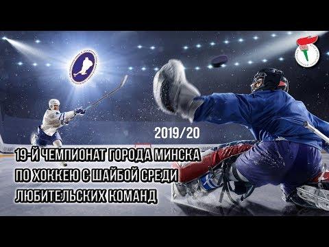 9.04.2020. ЧМ-2Л. Бастион - Ice City-2