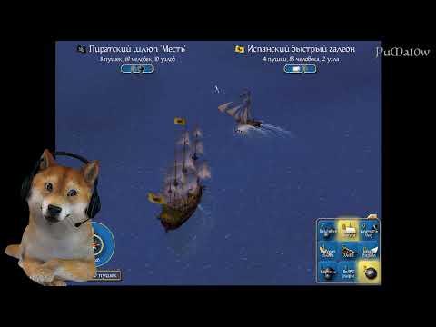 Sid Meier's Pirates#1