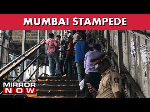 Mumbai  Stampede : ADR Case Registered At Dadar Station I The News