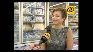 видео Интернет магазин постельного белья в Великом Новгороде