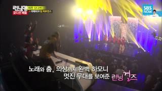 SBS [런닝맨] - 런닝걸즈의 '전 세계 여러…