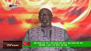 REPLAY - FIRI GENT - Pr : Oustaz ABDOU KARIM BA - 10 Aout 2018