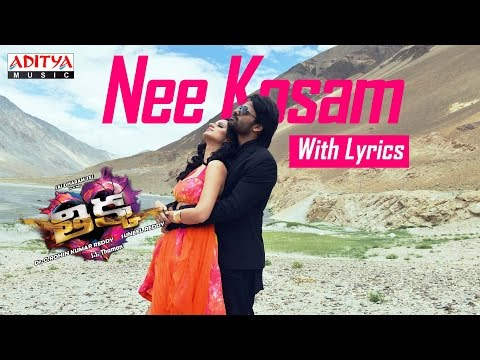 Neekosam Song with Lyrics | Thikka Songs | Sai Dharam Tej, Larissa,Mannara | SS Thaman