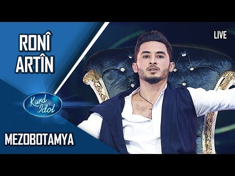 Kurd Idol - Ronî Artîn - Mezobotamya / ڕۆنی ئاڕتین