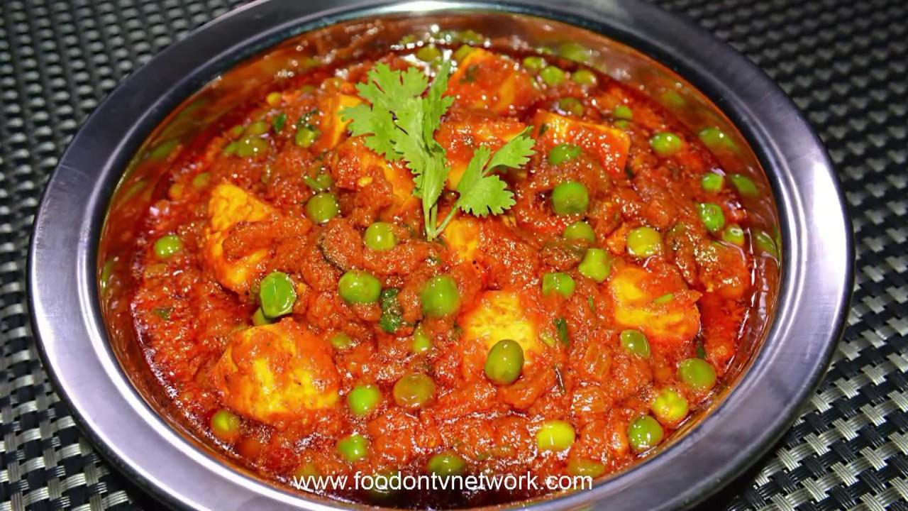 Matar paneer recipe youtube forumfinder Choice Image