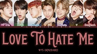 How Would BTS Sing 'LOVE TO HATE ME' By BLACKPINK (FANMADE)