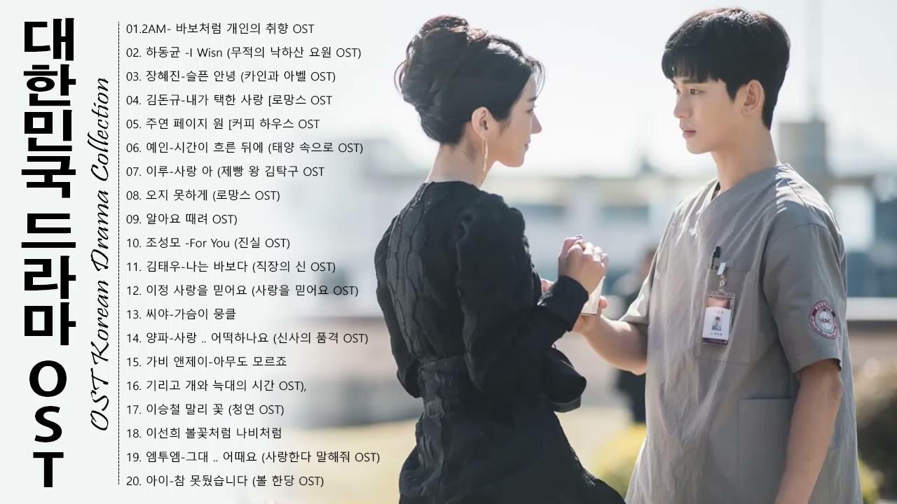 드라마 OST, 드라마 OST 역대 가장 인기 많았던 노래 베스트 30 💕 드라마 OST 명곡 Top 20