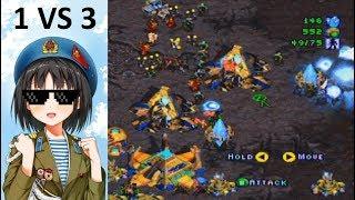 StarCraft 64 Me VS 3 Computers in Skirmish Melee 스타 크래프트 64 전문 게임 SC64 Pro Gaming