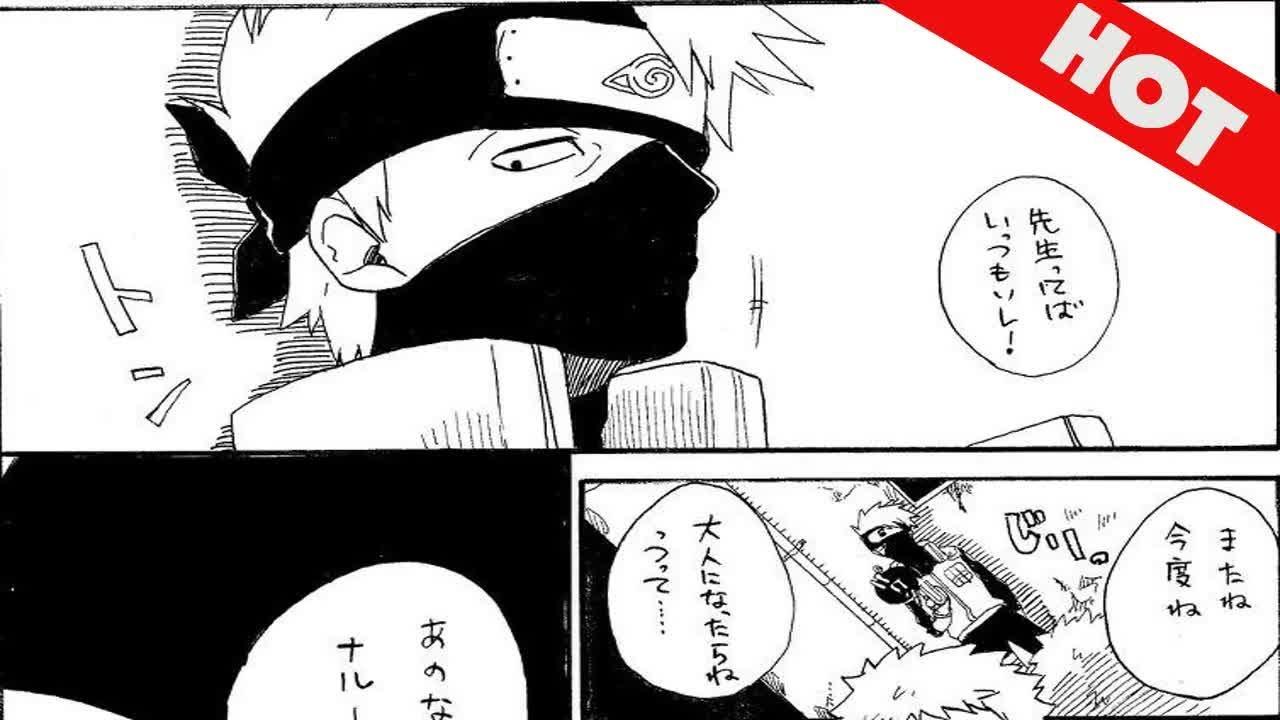 Naruto ナルト漫画 おとなる股ドン漫画 マンガ動画 Coffee Manga Youtube
