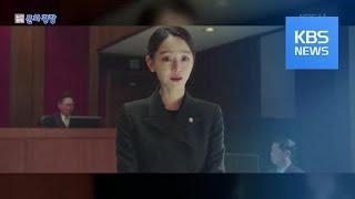 [문화광장] 박신혜·송지효·신혜선…'여풍' 부는 극장가…