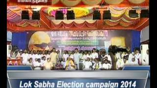 Kalaignar Karunanidhi Speech at Mayiladuthurai Election Campaign Meeting
