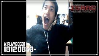 [헌영] 상상도 못한 패배 :: 아이작 타임어택 대결(Isaac Speed Run Match) 181208(금)#3
