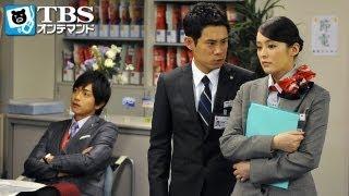 人事部から早期退職者の募集が通知された。成田空港支所での募集人数は5...