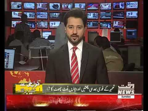Karachi sy Khyber tak 15 April 2018