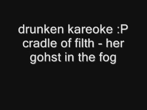 Hemse, her ghost in the fog (karaoke)