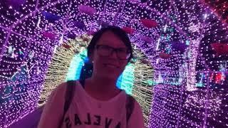 안산별빛마을. 데이트 하기 좋은 곳. Парк фонарей в г.Ансан.  Good place for dates. Park of lights in Ansan