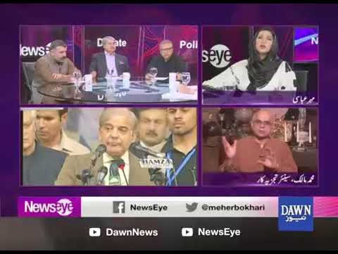 NewsEye - 13 March, 2018 - Dawn News
