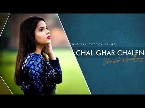 Malang  Chal Ghar Chalen  Female Cover  Shreejata Upadhyay  Arijit Singh  Mithoon