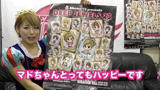 3月9日 JEWELS23 宣伝.