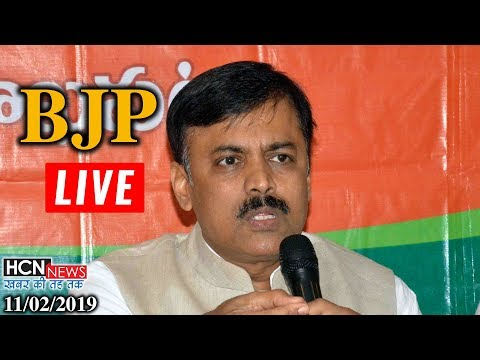 HCN News   GVL Narasimha Rao Live From BJP Head Office, New Delhi