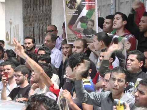 'State funeral' for Italian activist slain in Gaza
