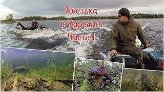 Фото Поездка в Карелию  часть 1  Trip To Karelia  Part 1