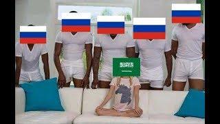 Россия - Саудовская Аравия 5:0 | Дифирамбы петь рано