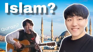 What does Koreans think about Islam?