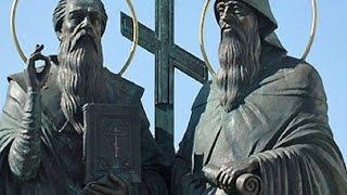 День славянской письменности и культуры отметили в России