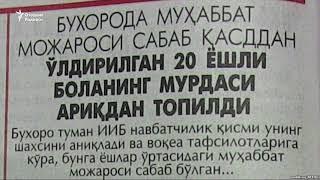 Бухорода муҳаббат можароси сабаб 20 ёшли йигит ўлдирилди