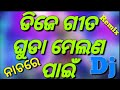 Odia Rework Hard Bass No1 Songs Mix 2018 Mp3