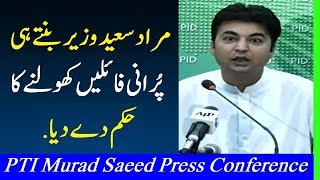 PTI Leader Murad Saeed latest Press Conference and Challenging to Opposition  - PTI Imran Khan News