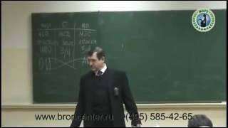 Магия чисел. Магия математики. Бронников В.М.