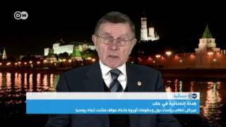 هدنة إنسانية في حلب والمعارضة المسلحة ترفض الخروج