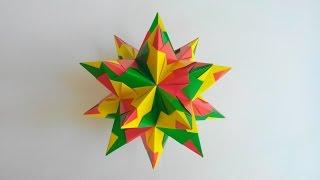 Колючая кусудама оригами (Paolo Bascetta), Prickly Kusudama Origami