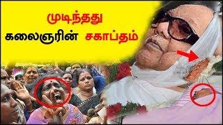 DMK leader M.Karunanidhi Passed away   RIP karunanidhi   RIPKalaignar