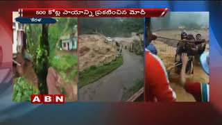 Rahul Gandhi Tweets PM Modi to Declare Kerala Floods National Disaster | ABN Telugu