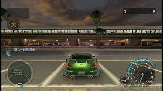 Need for Speed: Underground 2 (NTSC-J) PS2 Gameplay HD (PCSX2)
