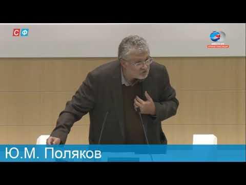 Юрий Поляков. Выступление