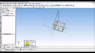 Ч 2 Твёрдотельное моделирование в Компас 3D  ТЕМА 1  Урок 1  Операция Вращение