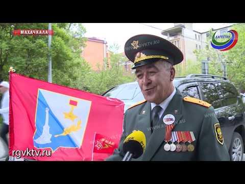 В Дагестане стартовал автопробег Дербент-Севастополь