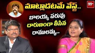 బుల్ బుల్ బాలయ్యకు అదిరిపోయేలా || Congress Leader Vijayashanti Funny Comments on Balakrishna || 99TV